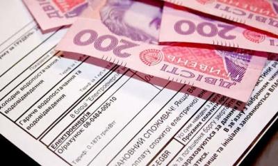 У Чернівцях перерахують платіжки за тепло від грудня, – Каспрук