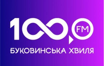 Радіо «Буковинська хвиля» припинило мовлення