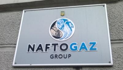 """У """"Нафтогазі"""" закликали українців не продавати собак, а оформити субсидію"""