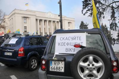 В Україні хочуть скасувати коефіцієнт віку при розмитненні авто