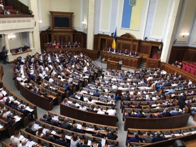 Рада підтримала зменшення кількості депутатів у першому читанні