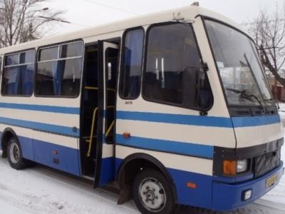 Водій автобуса «Рівне-Чернівці» відмовився безкоштовно везти дітей-пільговиків