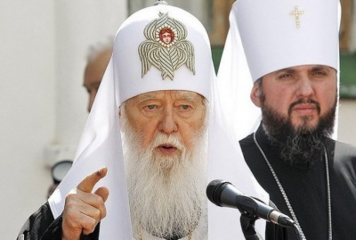 ПЦУ виключила Філарета з Синоду