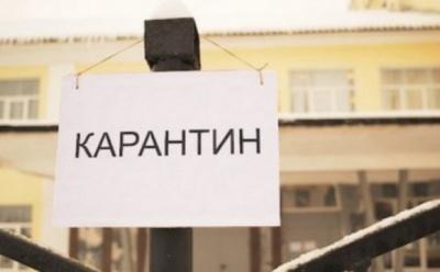 Ще два дитсадки на Буковині закрили на карантин через ГРВІ