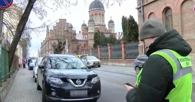 За три дні інспекція з паркування в Чернівцях виписала штрафів на майже 20 тисяч