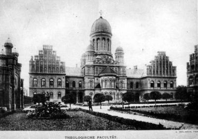 Невідома Буковина: 10 цікавих фактів про Резиденцію митрополитів