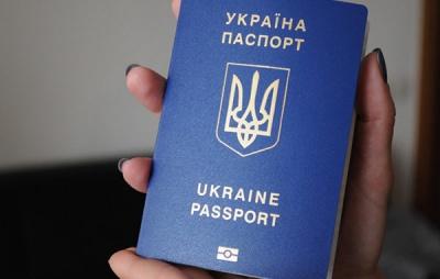 Коли в Україні sim-карти прив'яжуть до паспортів