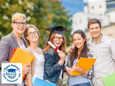 Кембриджські іспити: розкіш чи необхідність? Чому вони стали такі популярні? Чи варто їх складати? Які перспективи та переваги?*