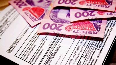 Зробили нам знижку за наші ж гроші: на скільки в Чернівцях зменшать суми у платіжках за тепло
