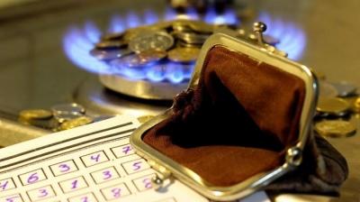У Рівному депутати вимагають cкасувати додаткову плату за газ