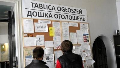 Польща планує змінити міграційну політику. На що очікувати українцям