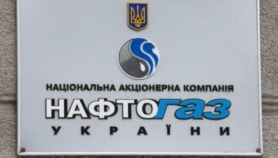 """У """"Нафтогазі"""" обіцяють порадувати українців новими цінами на газ"""