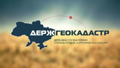 Сьогодні в Києві визначатимуть нового начальника Держгеокадастру в Чернівецькій області