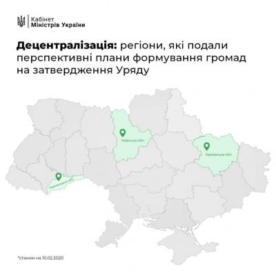 Буковина у трійці регіонів, які подали уряду перспективні плани громад без «білих плям»