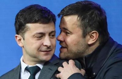 Зеленський звільнив Богдана і призначив на його місце Єрмака