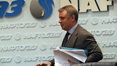 """Вітренко пропонує гроші отримані від """"Газпрому"""" в арбітражі та за транзит, розділити між українцями"""
