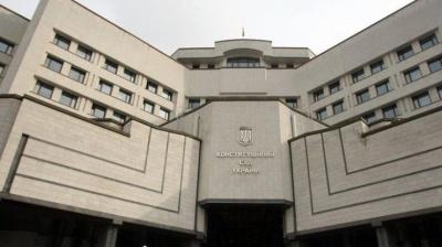 КСУ розглядає закон про перейменування УПЦ МП