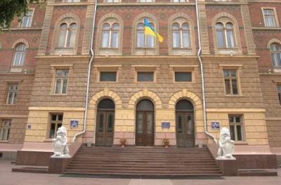 Оголосили кадровий конкурс на посаду начальника управління культури Чернівецької ОДА