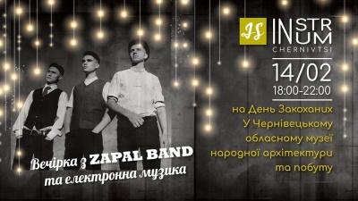 Вечірка з Zapal Band