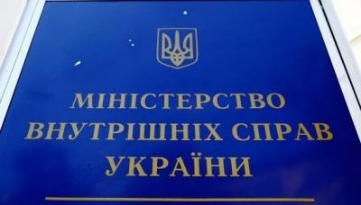 Уряд ліквідував регіональні сервіс-центри МВС