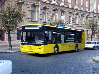 Рух тролейбусів з низькою підлогою в Чернівцях можна відстежити онлайн