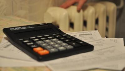 «Тарифна комісія» пояснила, навіщо розділили платіжки