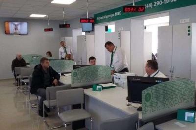 Уряд ліквідував сервісні центри МВС в регіонах