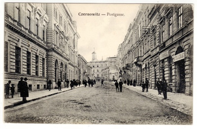 Невідома Буковина: як працювала пошта й телефонний зв'язок понад 130 років тому