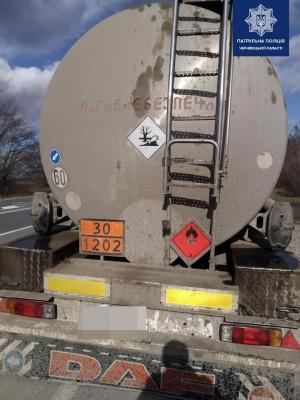На Буковині водій з підробленими документами перевозив паливо