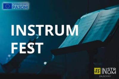 InStrum Fest у Чернівцях: програма заходів