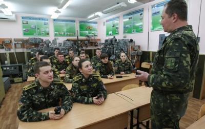 На Буковині військкомати запрошують на навчання до військових вузів