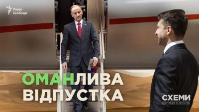 """Редакція """"Схем"""" відреагувала на позов Офісу президента до суду"""