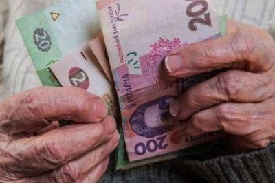 Друга пенсія: українцям готують додаткові виплати
