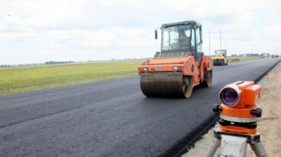 Дорога «Брусниця» і капітальний ремонт доріг на Буковині. Головні новини 16 лютого