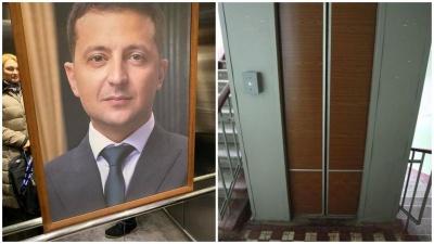 Портрет Зеленського повісили в ліфті: як реагували українці – відео