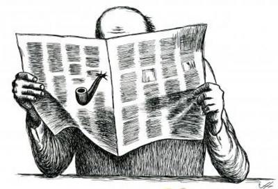 Анекдот дня: про оголошення в газеті