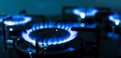 """Мінекоенерго обіцяє українцям """"рекордну"""" ціну на газ у лютому"""