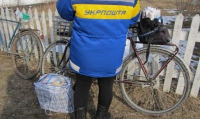 На Буковині судитимуть листоношу, яка привласнила майже 60 тисяч гривень субсидій