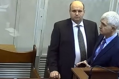 Мунтян вніс 10 мільйонів гривень застави