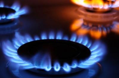 Платіжки за газ об'єднали: коли їх отримають споживачі «Чернівцігазу»