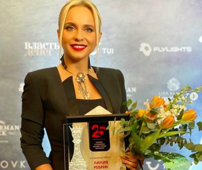 Телеведуча з Чернівців стала найуспішнішою бізнес-леді України