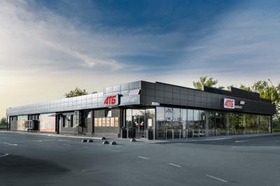 Зустрічаймо лімітовані серії інноваційних товарів «АТБ» на Буковині! Чим здивує цього року лідер ритейлу*