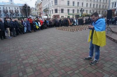У Чернівцях вшанували пам'ять Героїв Майдану - фото