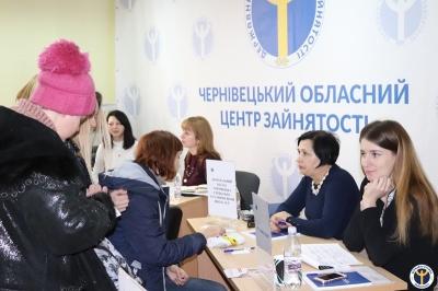 Зарплата до 16 тис грн: У Чернівцях відбувся ярмарок вакансій