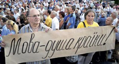 Сьогодні відзначають День рідної мови: історія свята