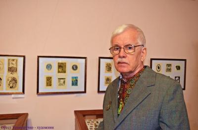 Художник-автор прапора і герба Буковини потребує невідкладної допомоги
