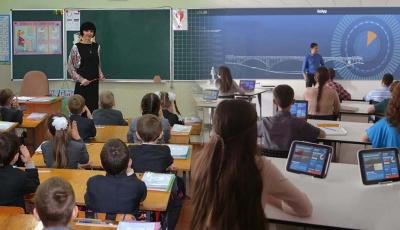 У Чернівецькій області створять 10 опорних шкіл