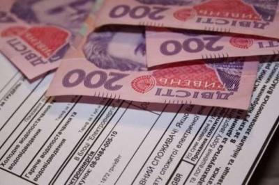 Уряд пообіцяв виділити на субсидії більше коштів, ніж у минулому році