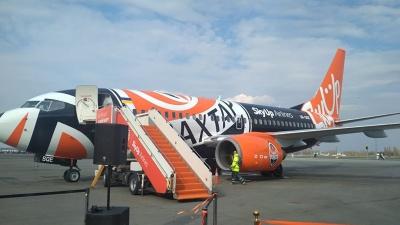 Футбольний клуб «Шахтар» готує літак для евакуації решти українців з Китаю
