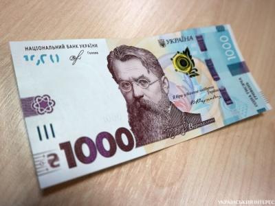 Українські тисяча гривень може стати найкращою у світі